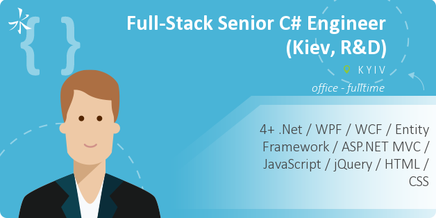 Full-Stack Senior C# Engineer  (Kiev, R&D)