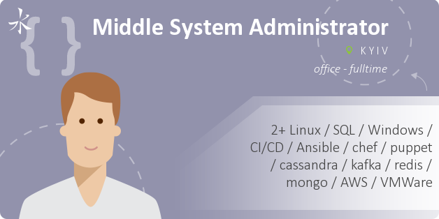 Middle System Administrator